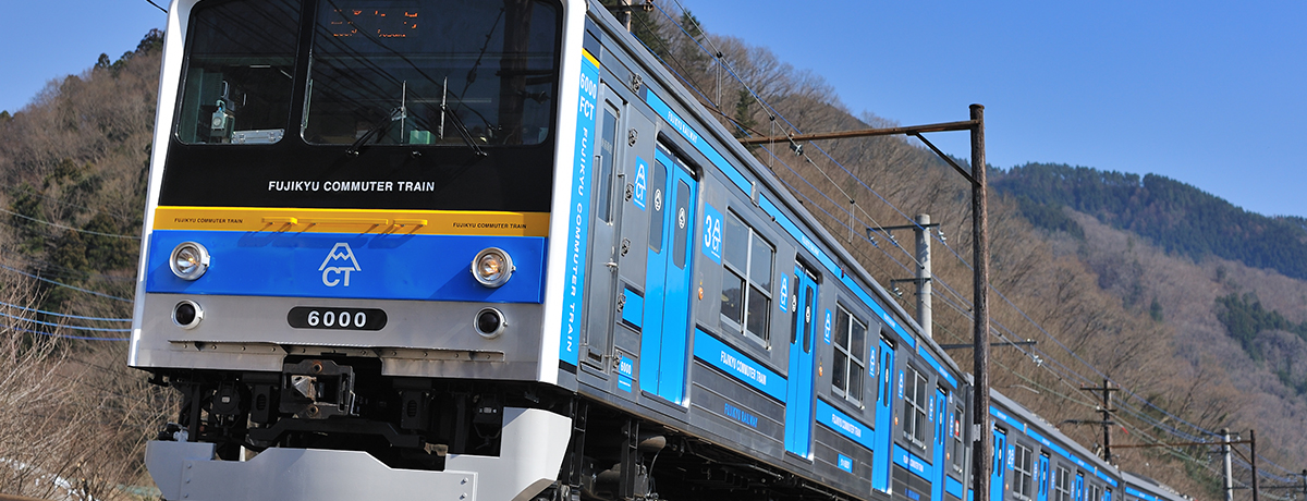 Ropeway One Way + Fuji Express Line [Kawaguchiko → Otsuki] One-way Pass * Not a free ticket